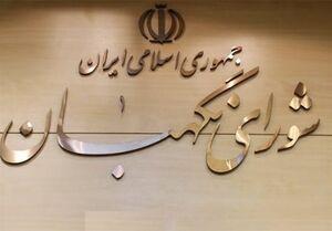 تایید اصلاح موادی از قانون انتخابات ریاست جمهوری