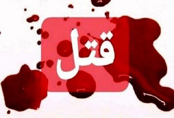قتل در کلاله به خاطر اختلافات مالی