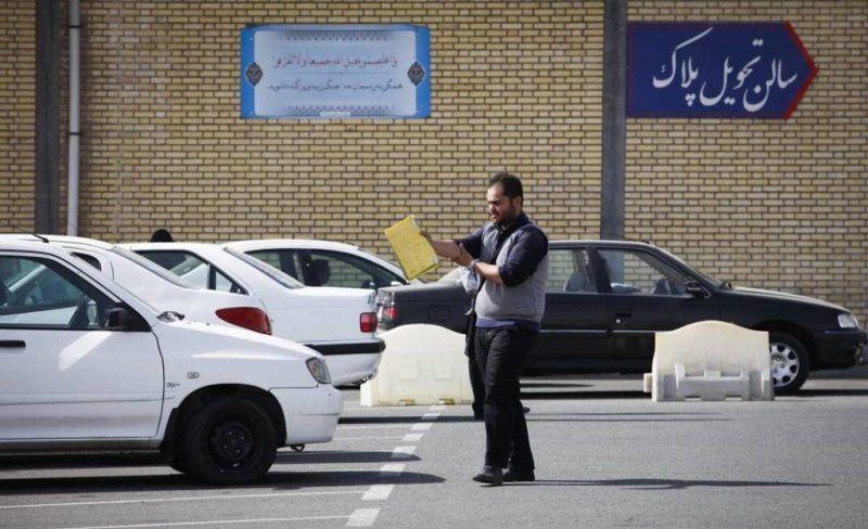 بازگشایی مراکز تعویض پلاک گلستان
