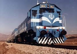 راهآهن سراسری ایران، ثبت جهانی شد