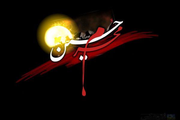 برگزاری مراسم سیاه پوشان و استقبال از ماه محرم الحرام در گرگان