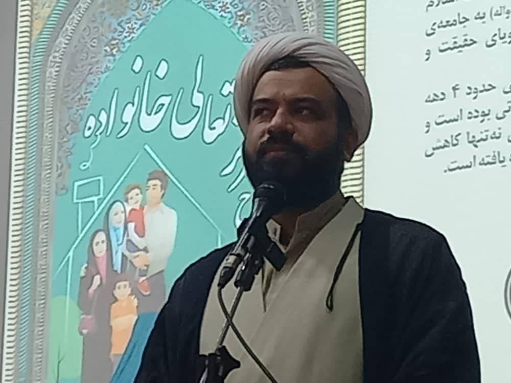 رکن اصلی تمدن اسلامی تعالی خانواده است