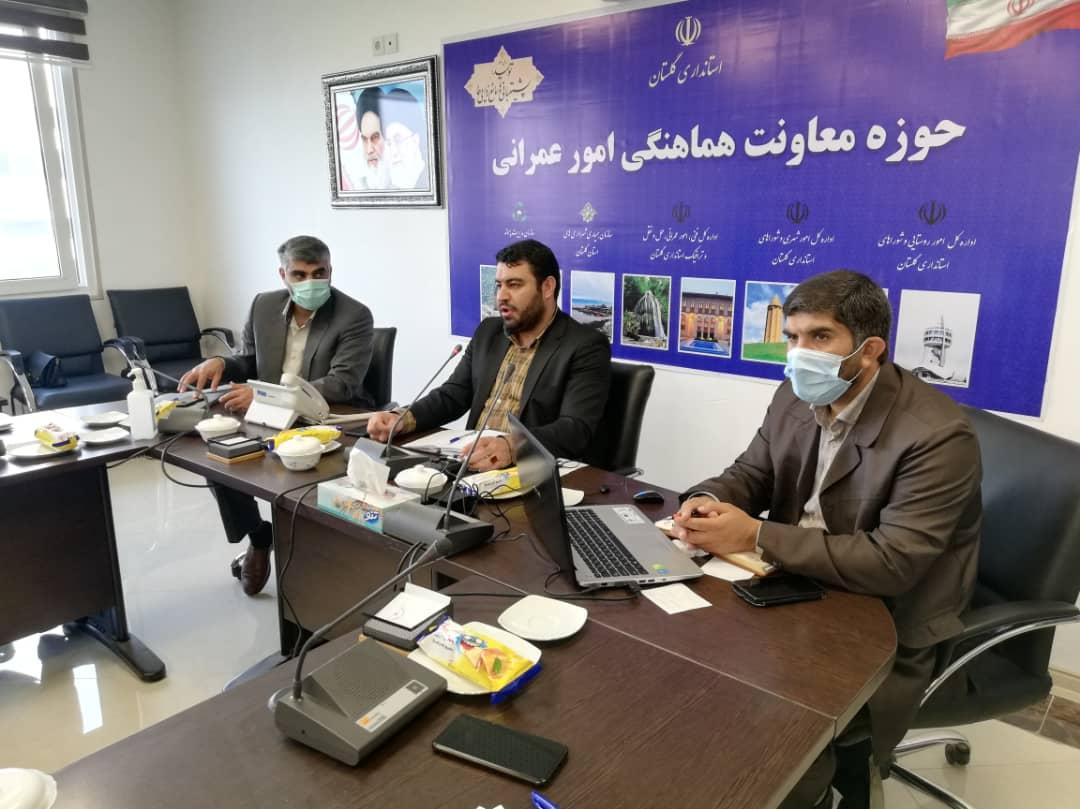 تشکیل دومین مجمع مشورتی نظام مسائل گلستان در گرگان